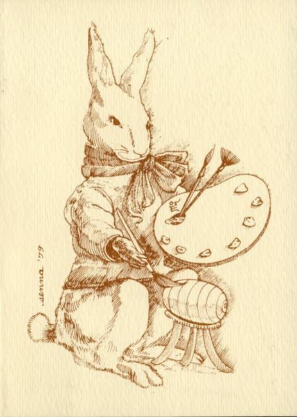 matilda rabbit